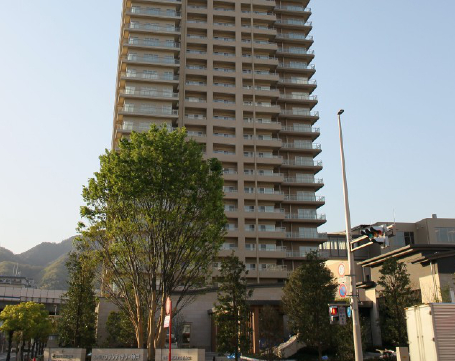 Sun City Tower Kobe