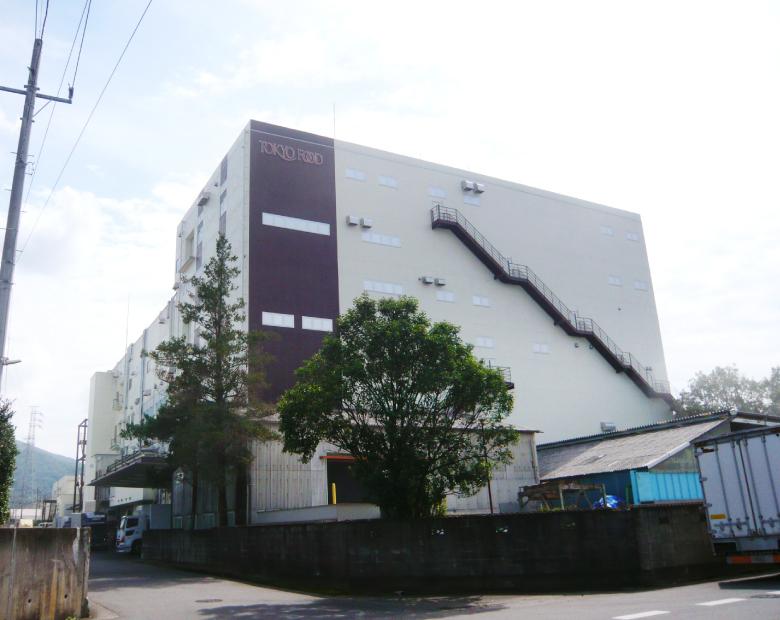 Tokyo Food Headquarters