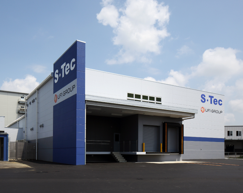 S Tec Foods Co., Ltd.Tsukuba Factory