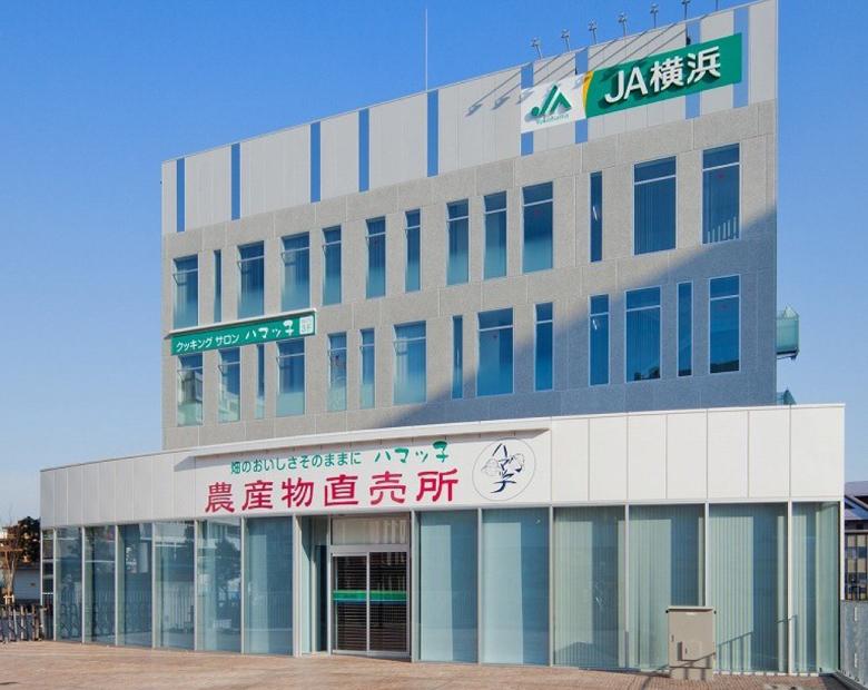 JA Yokohama, Tsuzuki Nakagawa Branch