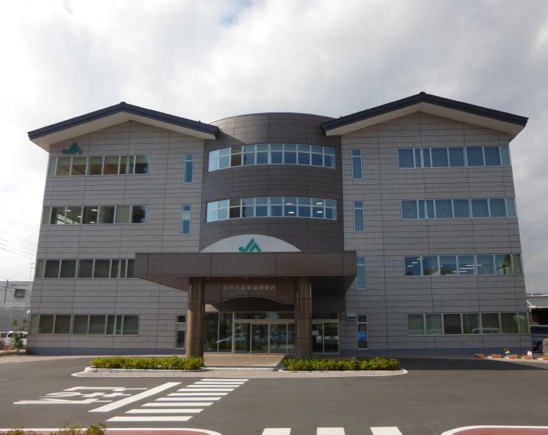 JA Atsugi Office